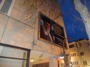 brief_imam_chamenei_delmenhorst